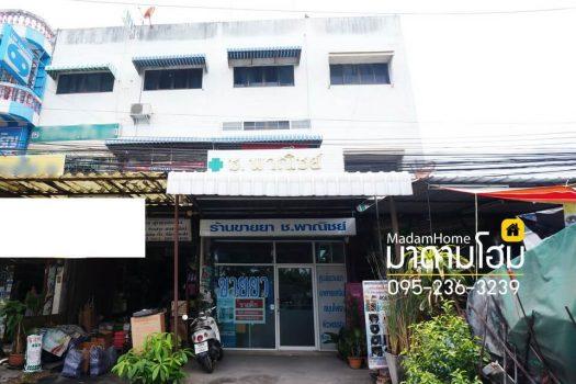 ขายอาคารพาณิชย์ร้านขายยาอยุธยา