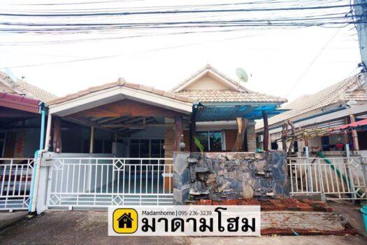 ขายบ้านรักไทยมือสอง
